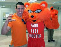 Sam Houston State University Mascot